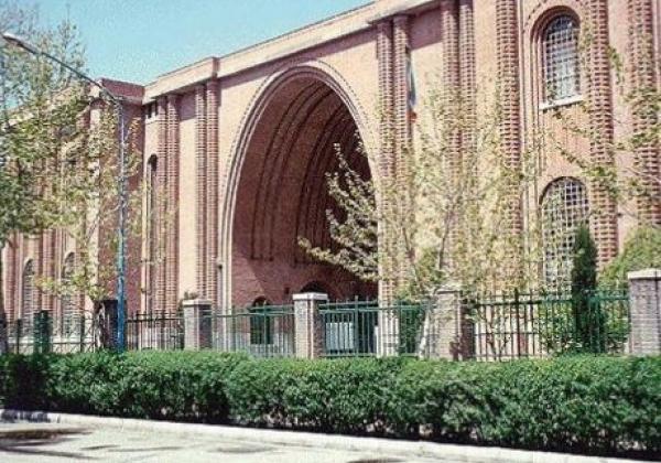 teheran.-national-museum