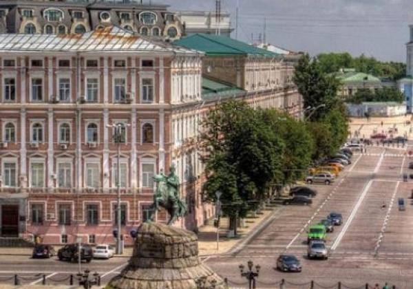 kyiv-ukraine