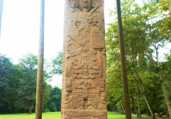 sih14n-quirigua